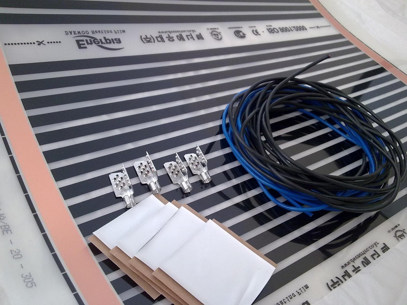 Enerpia heating film 15 sq.m 220 Watts/sq.m 210 240V production  #8C4D3F